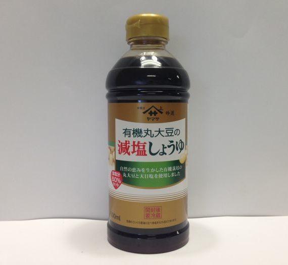 Yuukimarudaizu Less Salt Soysauce 1l
