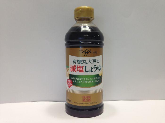 Yuukimarudaizu Less Salt Soysauce 500ml