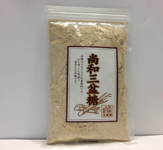 Sugar/Shouwasanbon 200g