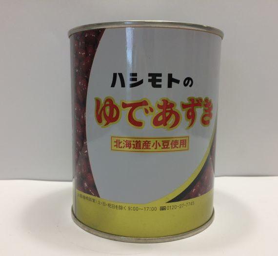Yude Azuki 1kg