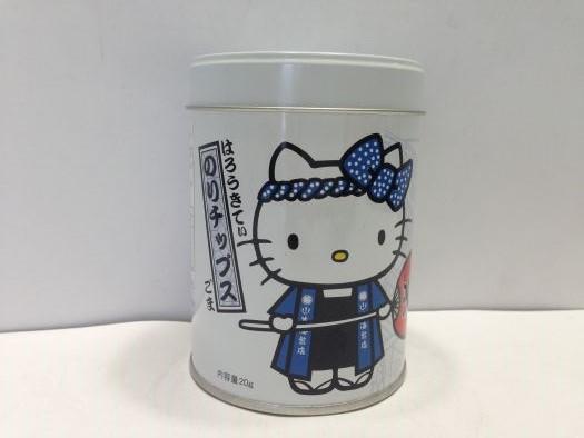 Hello Kitty Nori Chips Sesami 20g