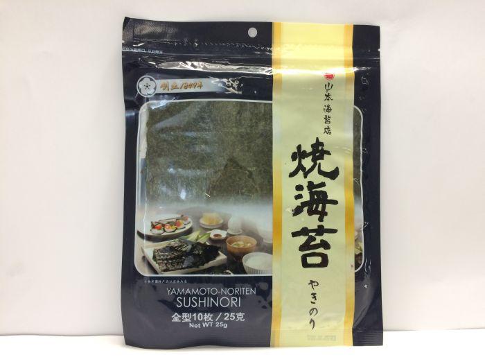 Yakinori Gold(10Sheet)