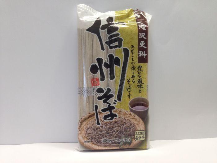Takizawa Sarashina Shinsyu Soba 600g