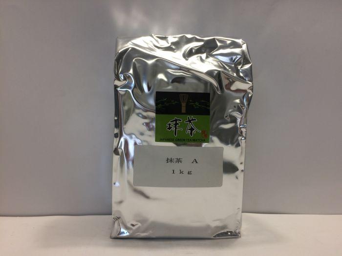 Matcha  Tea Powder 1Kg