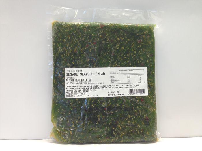 Seaweed Salad (No Agar) 1Kg