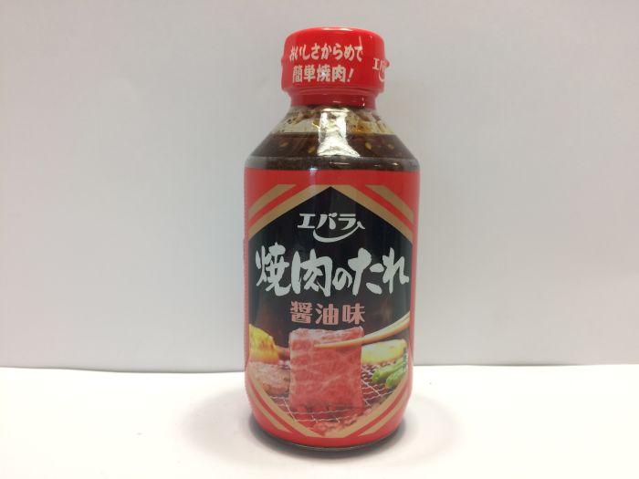 Yakiniku Sauce Shoyu 300g