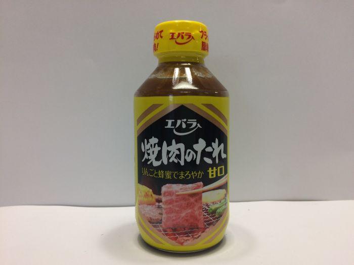 Yakiniku Sauce Mild 300g