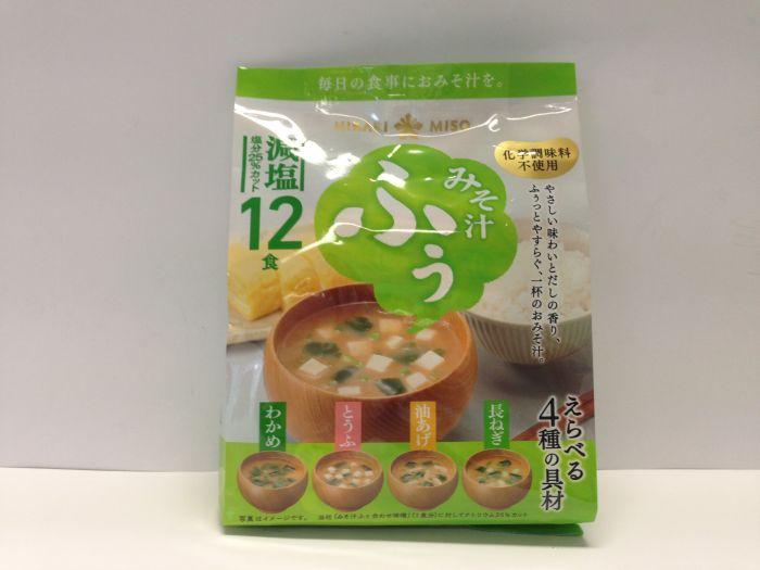 Genen Miso Soup 12P