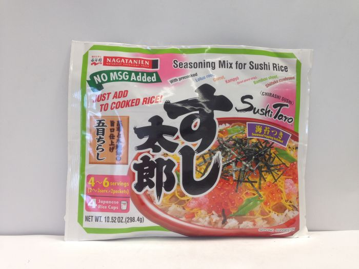 Sushi Taro 4Serving (298.4G)