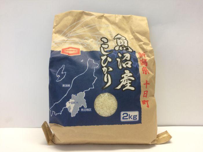 Koshihikari 2kg