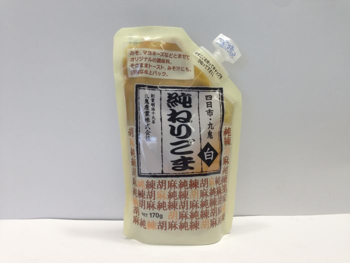 White Sesame Paste 170g