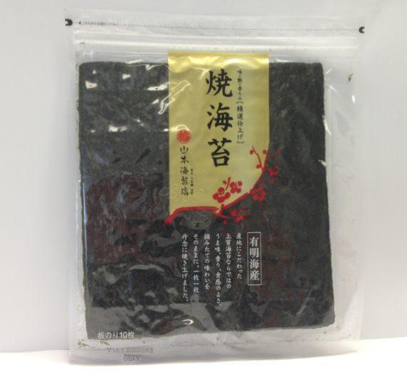Yakinori Gold Full 10p