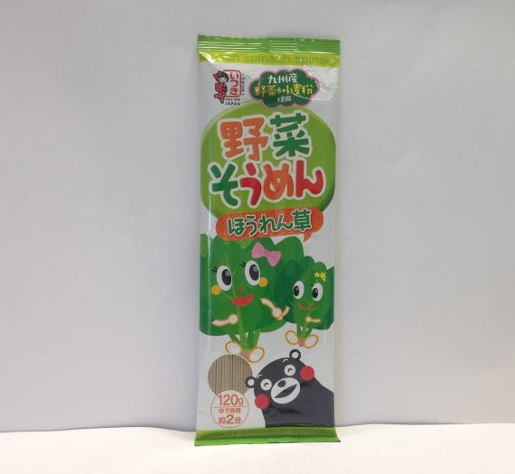 Dried Veg. Somen Noodle (Spinach) 120g