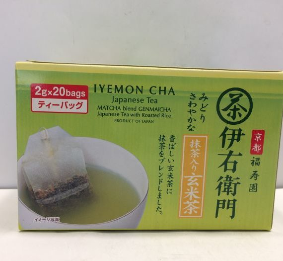 Iemon Genmai Tea Leaf