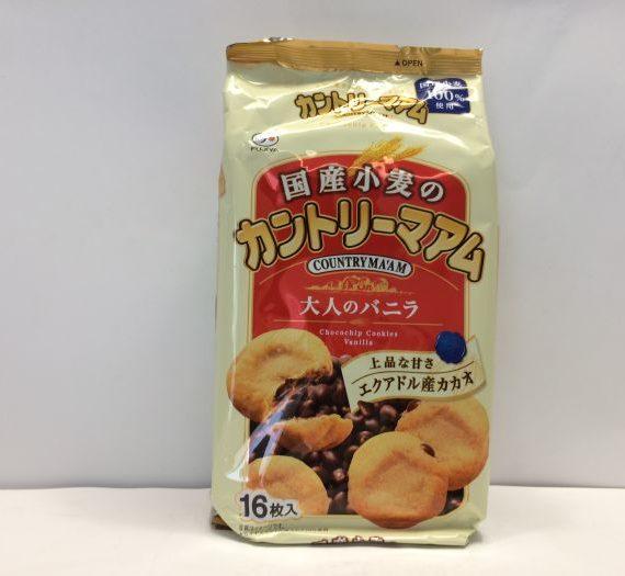 Vannila Cookies 16p