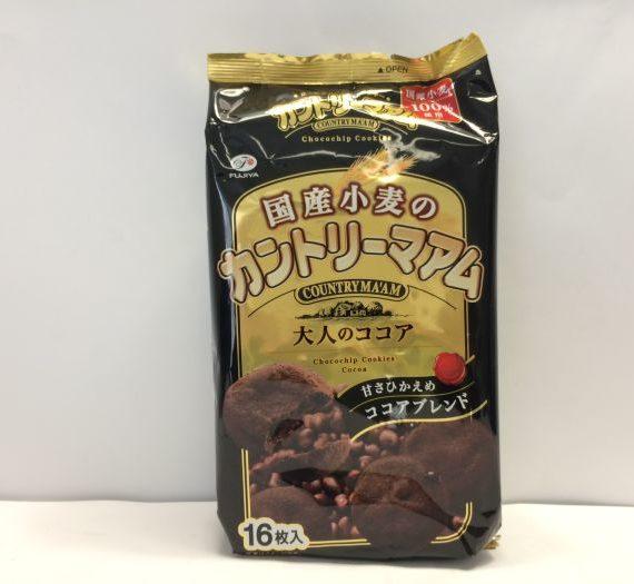 Cocoa Cookies 16p