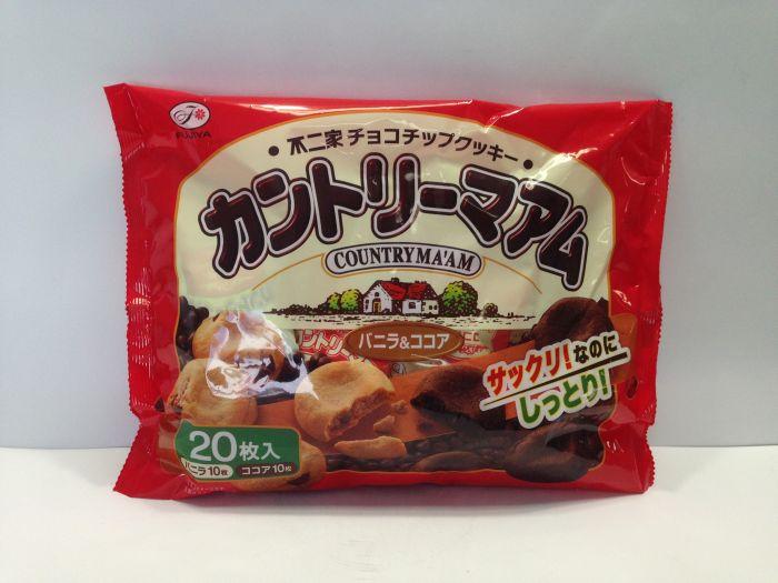Vannila & Cocoa Cookies 20p