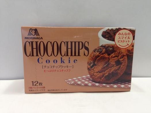 Chocochip Cookie 12p