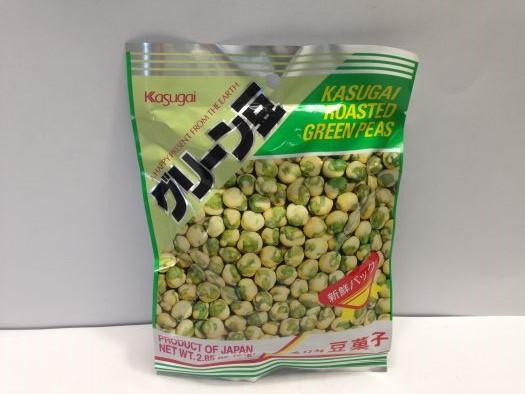 Green Beans 81g