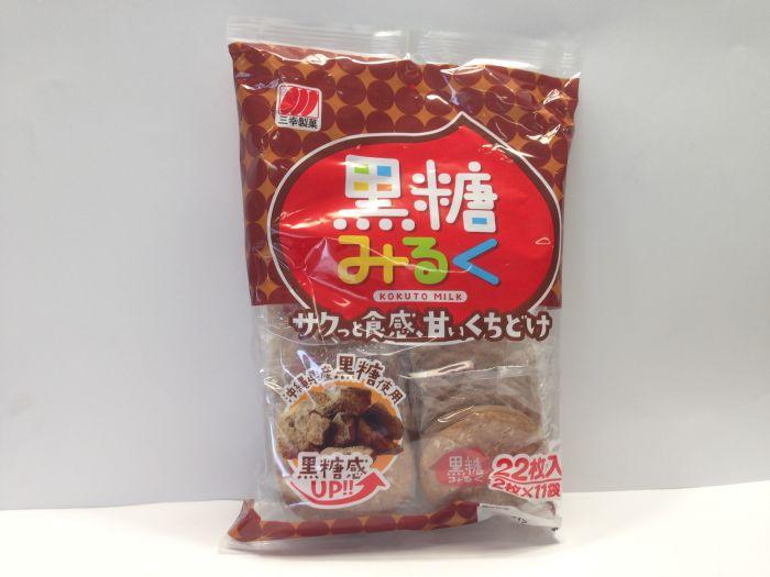 Kokutou Milk 22p