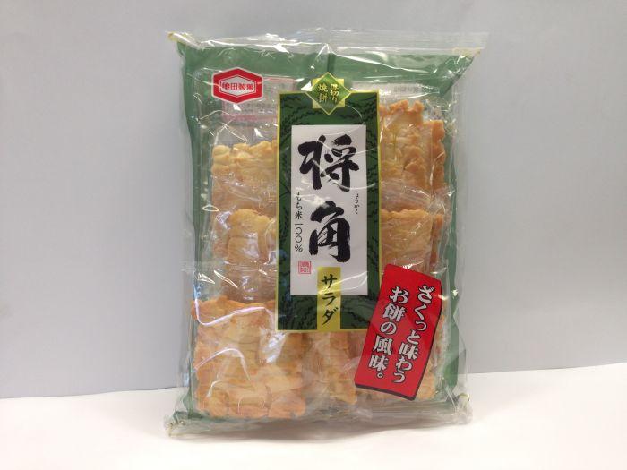 Syokaku Salada  11p