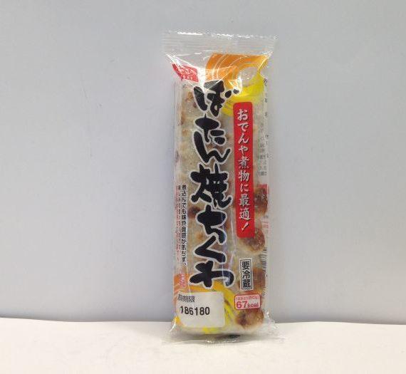 Yakichikuwa 50g (2p)