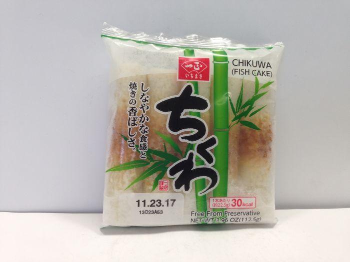 Fish Cake / Chikuwa (5p)