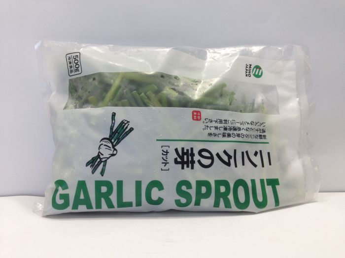 Garlic Shoots 500g