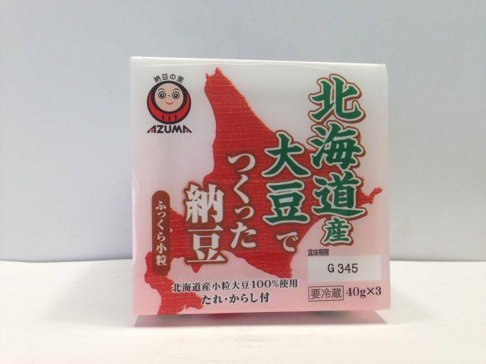 Hokkaido Natto (40gx3p)
