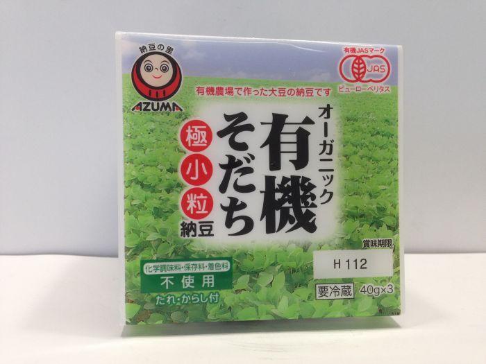 Organic Natto (40gx3p)