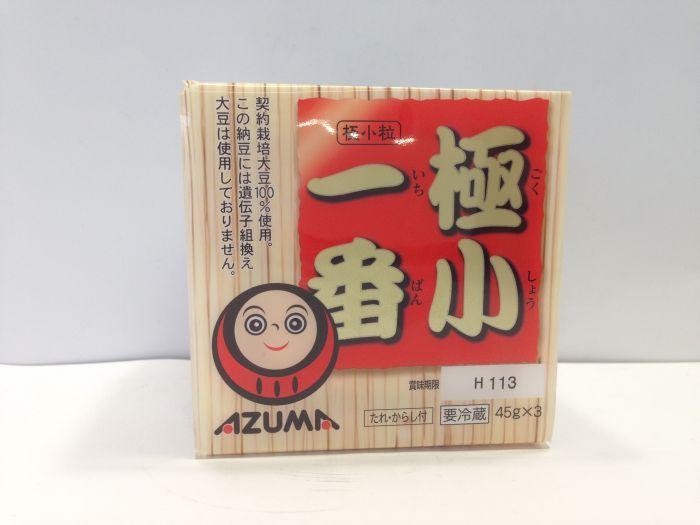 Minimum Cut Natto (45gx3p)