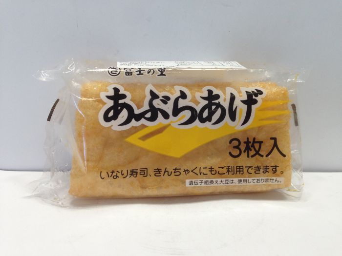 Abura Age / Deep Fried Tofu 3P