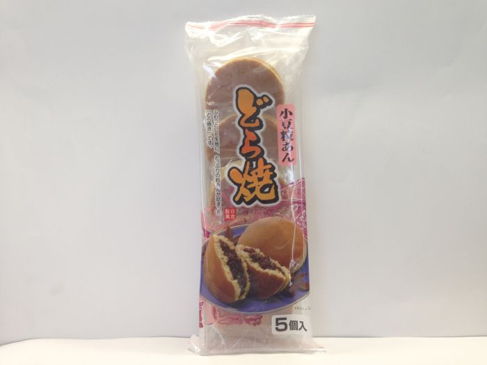 Dorayaki 5p (Red Bean)
