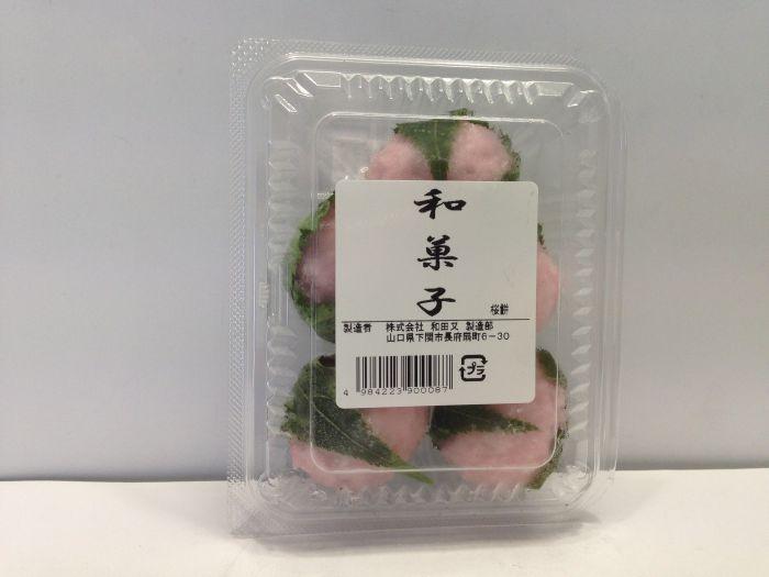 Mini Sakuramochi (25g×5p)