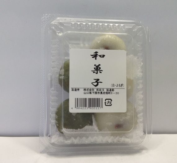 Mini Dango (White 3p, Yomogi 2p)