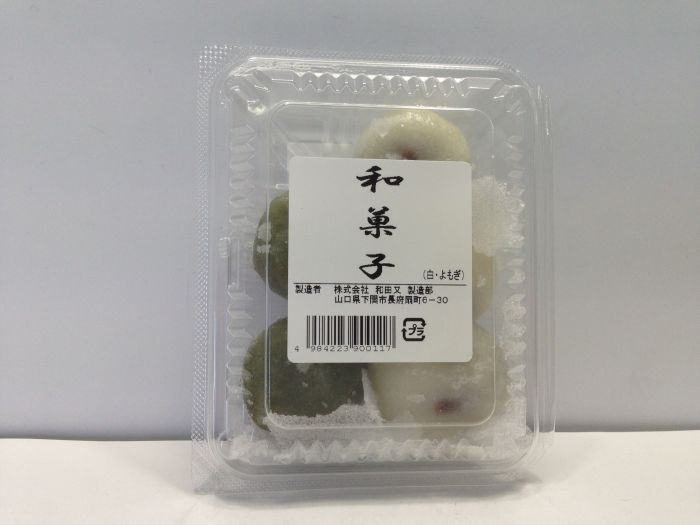 Mini Dango (White 3p, Yomogi 2p)