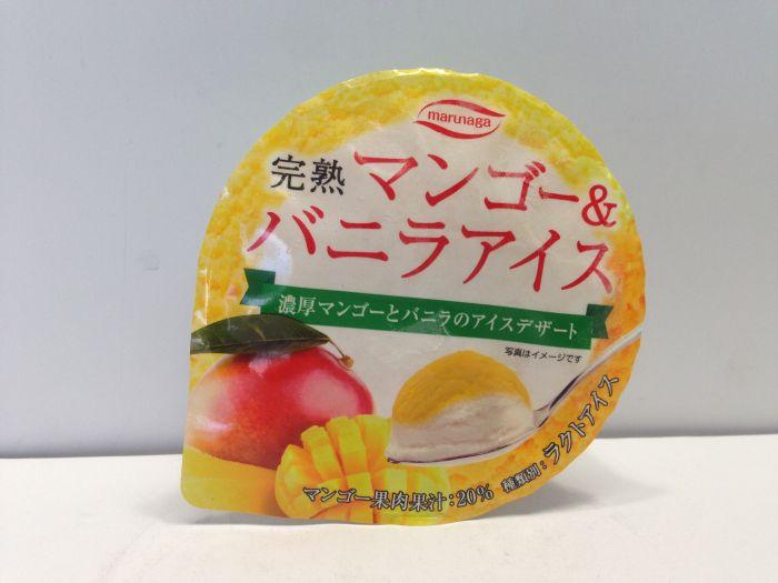 Mango & Vanilla 110ml