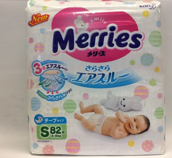 Merries Nappies Tape Type S Size (4-8kg)