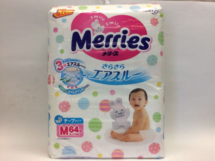 Merries Nappies Tape Type M Size (6-11kg)