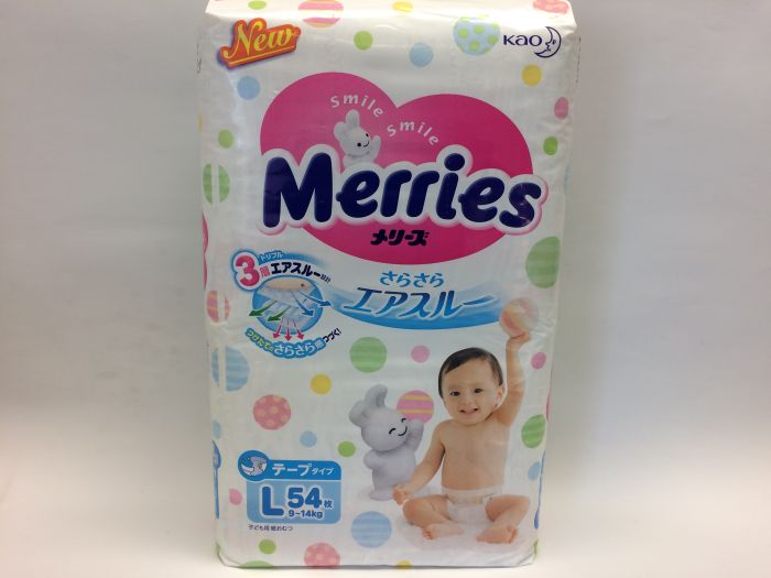 Merries Nappies Tape Type L Size (9-14kg)