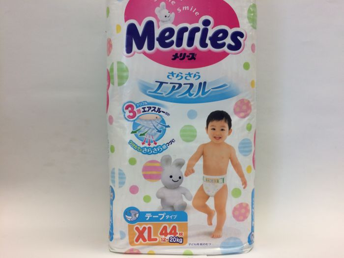 Merries Nappies Tape Type XL Size (9-14kg)