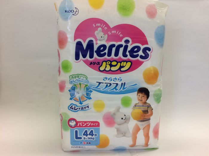 Merries Nappies Pants Type L Size (9-14kg)