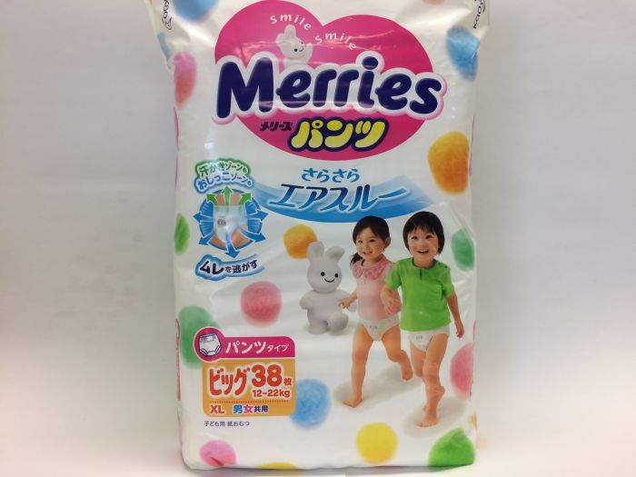 Merries Nappies Pants Type XL Size (12-22kg)