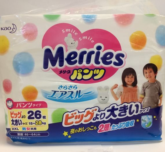 Merries Nappies Pants Type XXL Size (15-28kg)