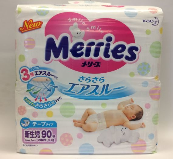 Merries Nappies Tape Type Newborn Size (-5kg)