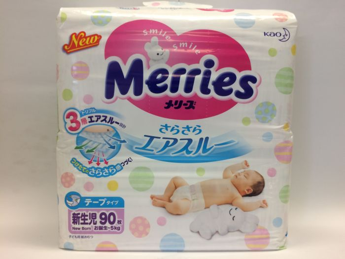 Merries Nappies Tape Type Newborn Size (-5kg)