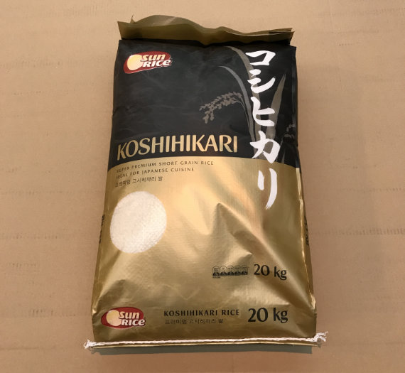 KOSHIHIKARI 20KG (URUGUAYAN CROPS )