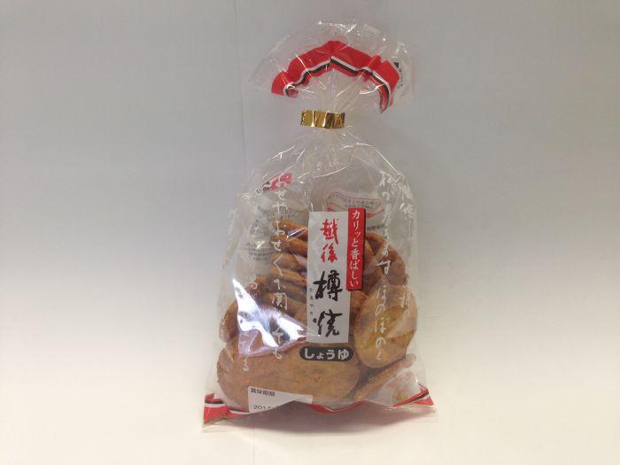 Echigo Taruyaki Soy Sauce 111g