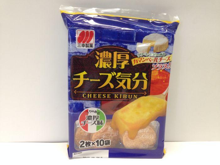 Cheese Kibun 20p