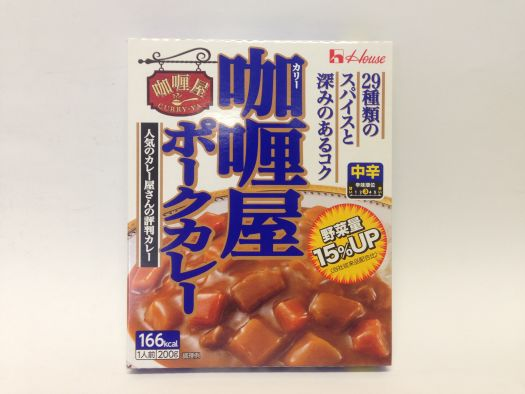 Curry Ya Pork M.Hot 200g